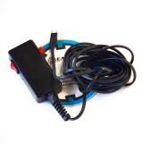 Remote Power Off выключатель двигателя