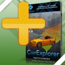 Обновление ChipExplorer 2 со Standart на Professional