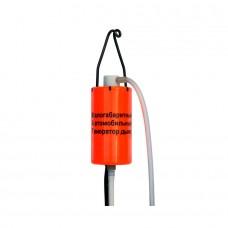 Генератор дыма для автомобиля (малогабаритный)
