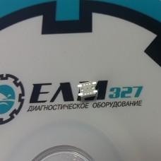 Микропереключатель для кнопки бесключевого доступа (кнопка тактовая SMD)