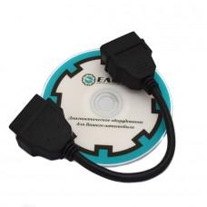 Переходник GAZ WESTPORT XCP для Сканматик-2