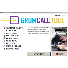 GCT Grom Calc Tool полный комплект