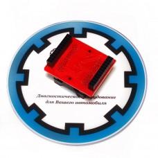 Адаптер SOP44 для MiniPro TL866