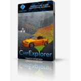 ChipExplorer 2
