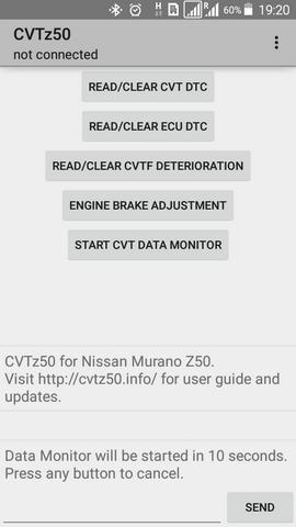 Программа СVTz50 для диагностики вариаторов