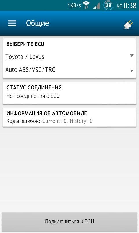 программы для диагностики двигателя автомобиля
