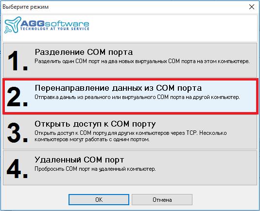Программу Проверки Порта Tcp
