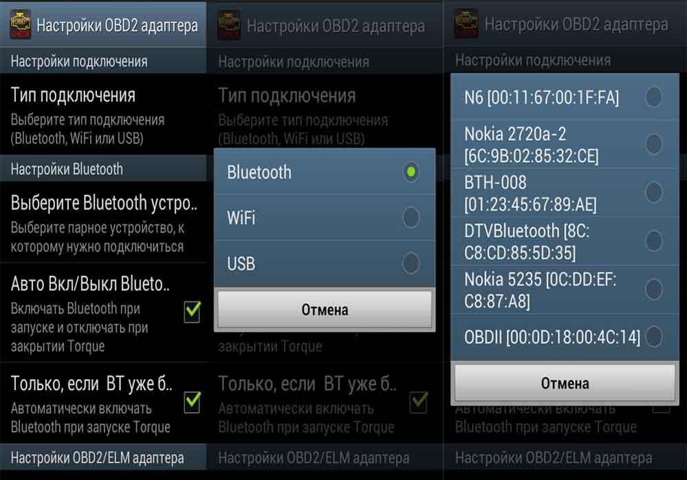 obd 2-адаптер elm327 wifi скачать инструкцию