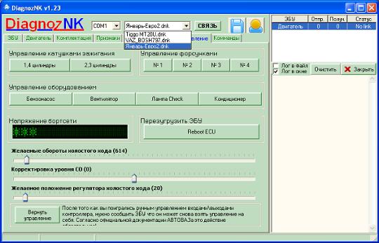 программа для k-line DiagnozNK