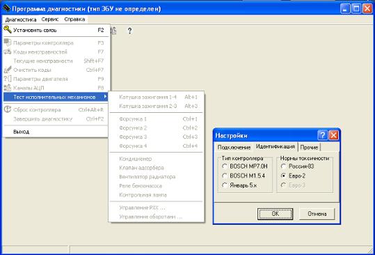 программа для k-line ICD